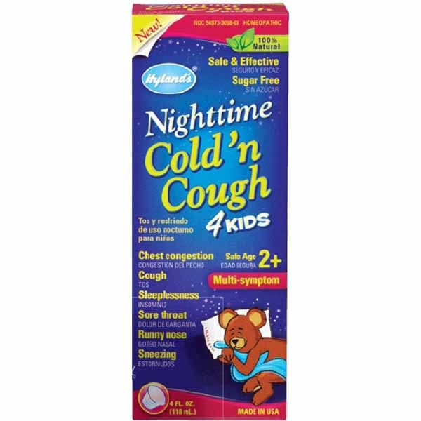 FREE Cough Syrup