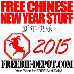 Free-Chinese-New-Year-Stuff-2015