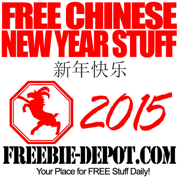 FREE Chinese New Year Stuff 2015 – The Year of the Goat – Chinese ...