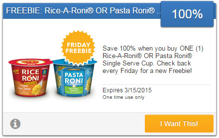 FREE Single Serve Rice Cup After Rebate