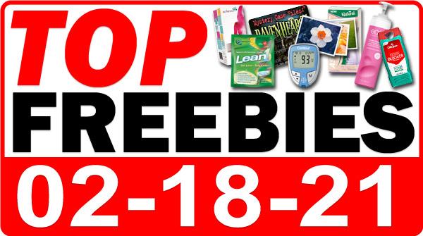 FREE Vitamins+ MORE Top Freebies for February 18, 2021