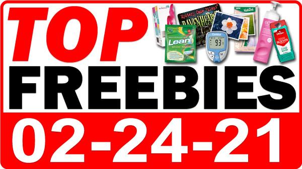FREE Ball Cap + MORE Top Freebies for February 24, 2021
